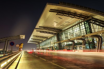 """Hamad International Airport has been recognized as the 'Best Airport in the World 2021"""", ranked number one by Skytrax World Airport Awards 2021."""
