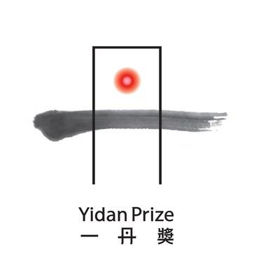 Yidan Prize Foundation Logo